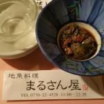 肝と日本酒