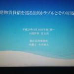 JA福井市講演会