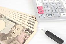 福井県の債権回収について